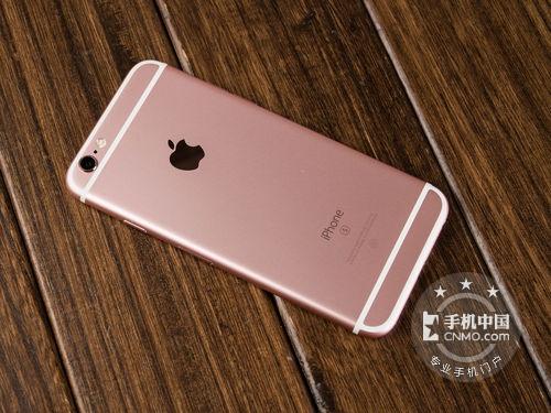 还是美版最实惠 粉色苹果6s仅售4350