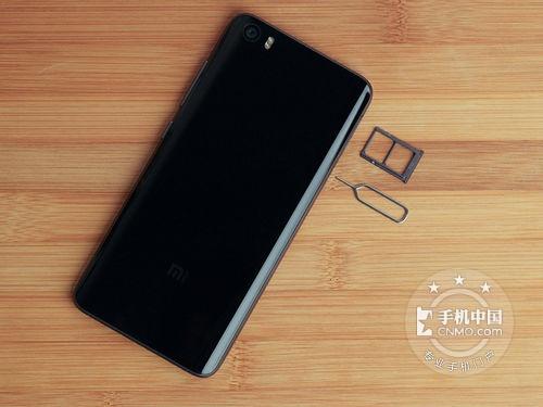 指纹识别快充 小米手机5仅售999元