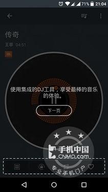 DJ音效+反转接听 TCL idol3全面开卖中