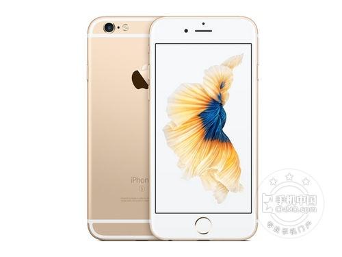 大屏更好玩  iPhone 6S plus售4068元