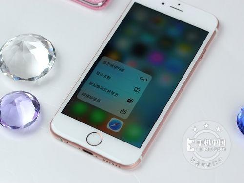 高端也有性价比 苹果iPhone6s报3780元