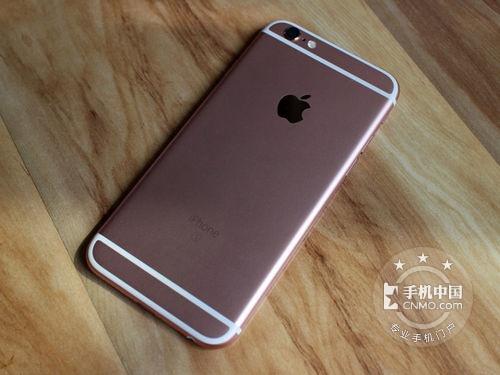 2g运行内存 行货苹果iphone6s售4900元