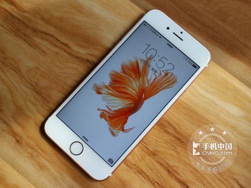 32GB大屏优惠购 苹果6S plus仅售4088元