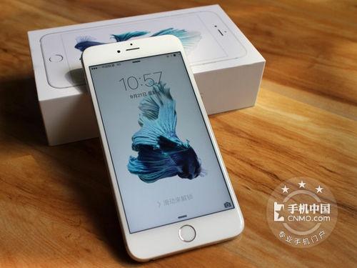 64G现货 成都iPhone 6S Plus报价8500