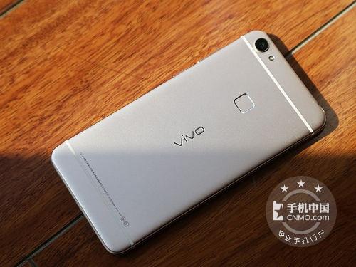 vivo金屬機身手機_商務手機金屬機身_手機金屬機身