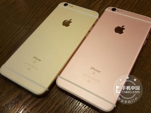 图为:苹果 iphone 6s plus
