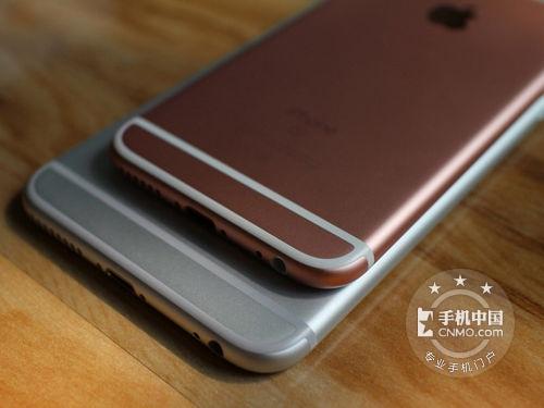 11.11返场 武汉iPhone6s依旧狂欢价4650元