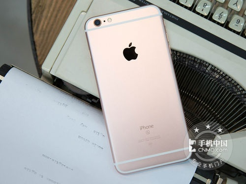 5.5英寸超大屏 苹果6S Plus售价4888