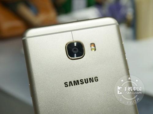 32G三星Galaxy C5(C5000)售价仅1500元