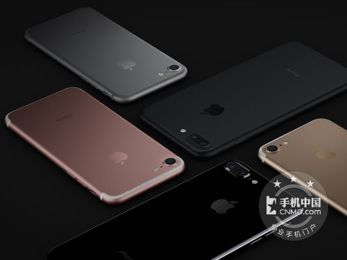 爽购双11 武汉iphone7plus现货分期0元