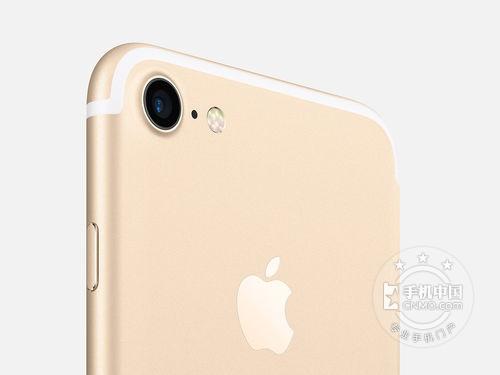 防水设计更贴心 苹果iPhone 7报4689元