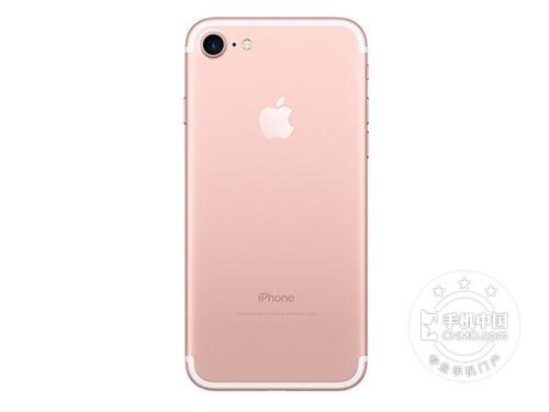 双12囤货价 武汉iPhone7报价4999元起