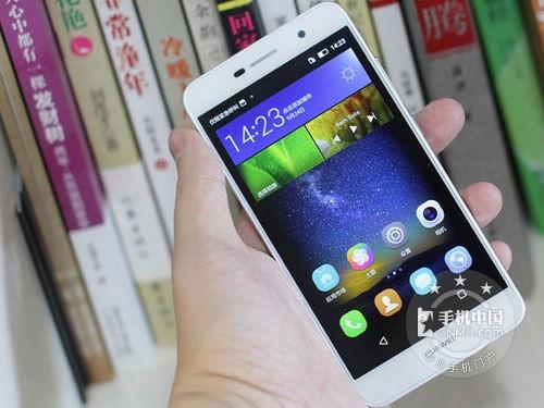 长沙华为畅享5全网通明喜电讯售990元