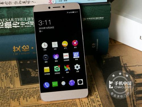 id无边框设计 乐视手机1s促销价1099元
