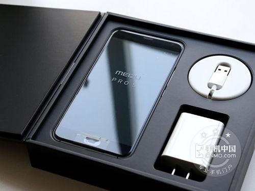 魅族PRO 5 手机图-工艺设计机型 魅族PRO 5深圳报价2599元图片
