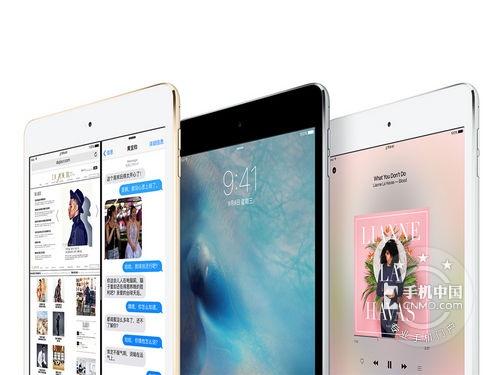 时尚便携平板  苹果iPad mini4报价