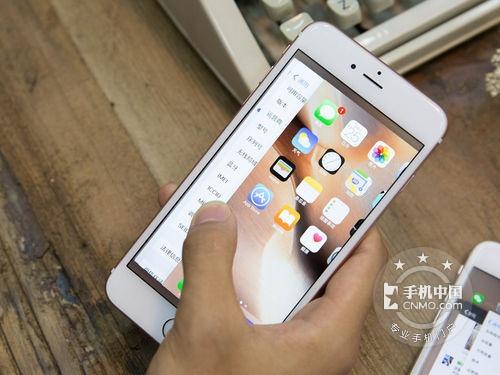 16g智能旗舰机 苹果iphone 6s报价3800元
