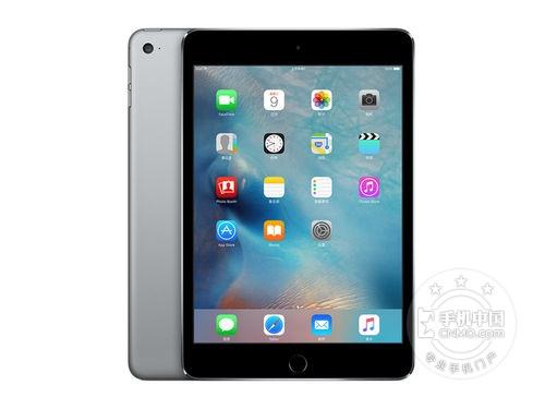 好玩便携式平板  苹果iPad mini4报价