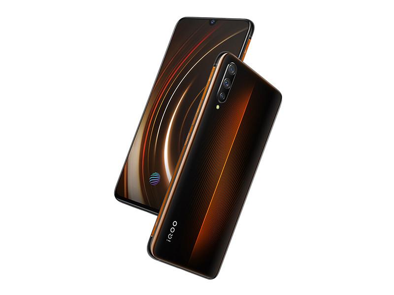 iQOO(6+128GB)产品本身外观第7张