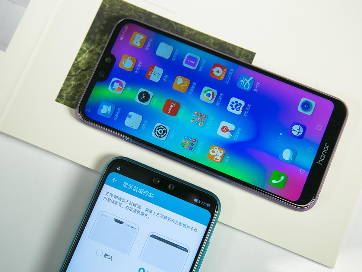 荣耀9i(64GB)产品对比第5张