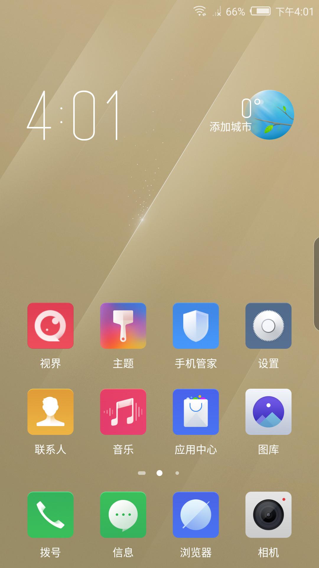 努比亚Z17畅享版(128GB)手机功能界面第1张