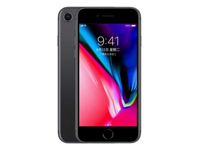 苹果iPhone8(256GB)产品本身外观第2张