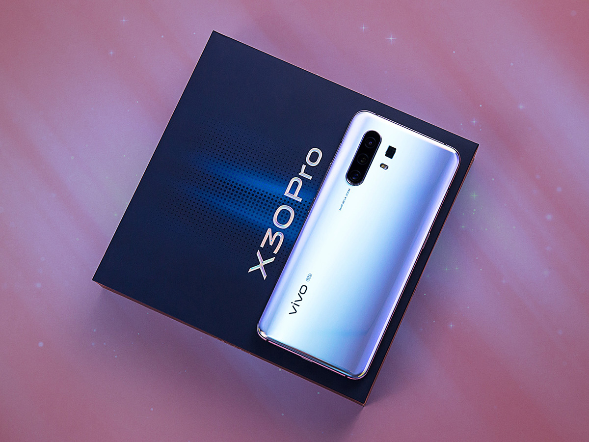 vivo X30 Pro 5G版(8+128GB)