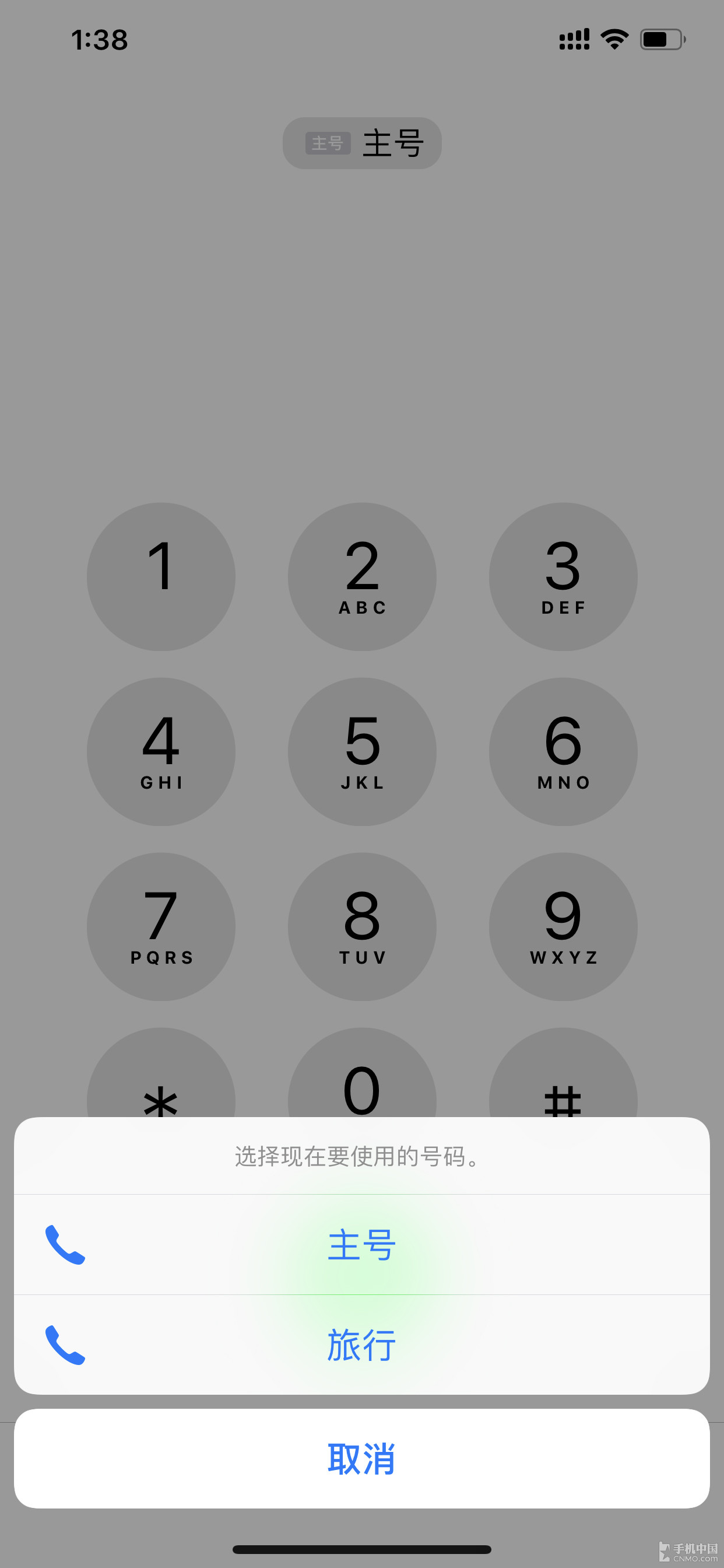 苹果iPhoneXSMax(256GB)手机功能界面第4张