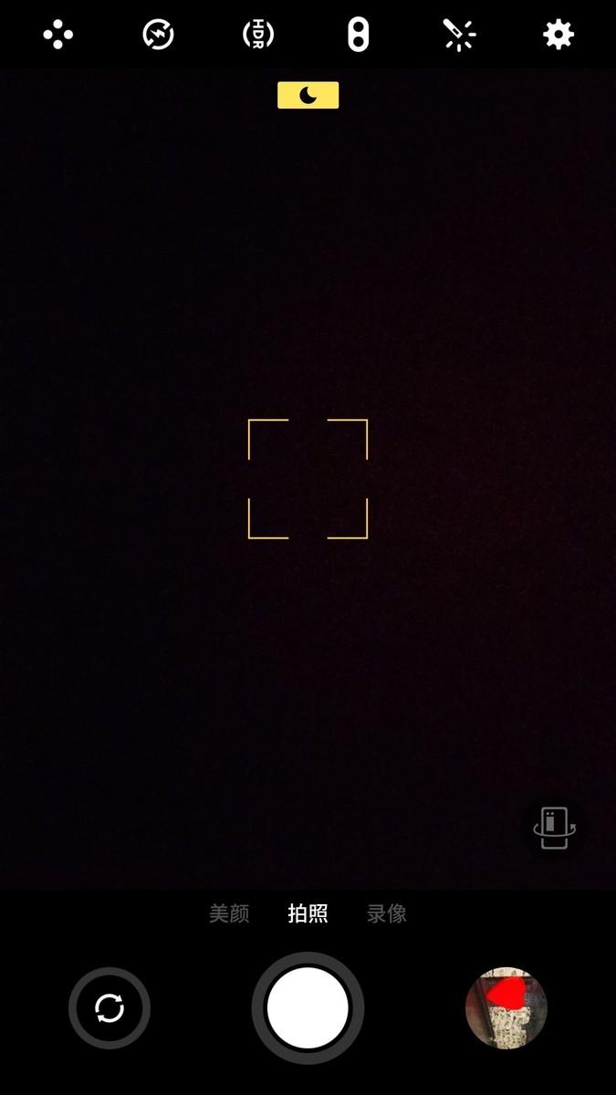 魅族PRO7(标准版)手机功能界面第3张