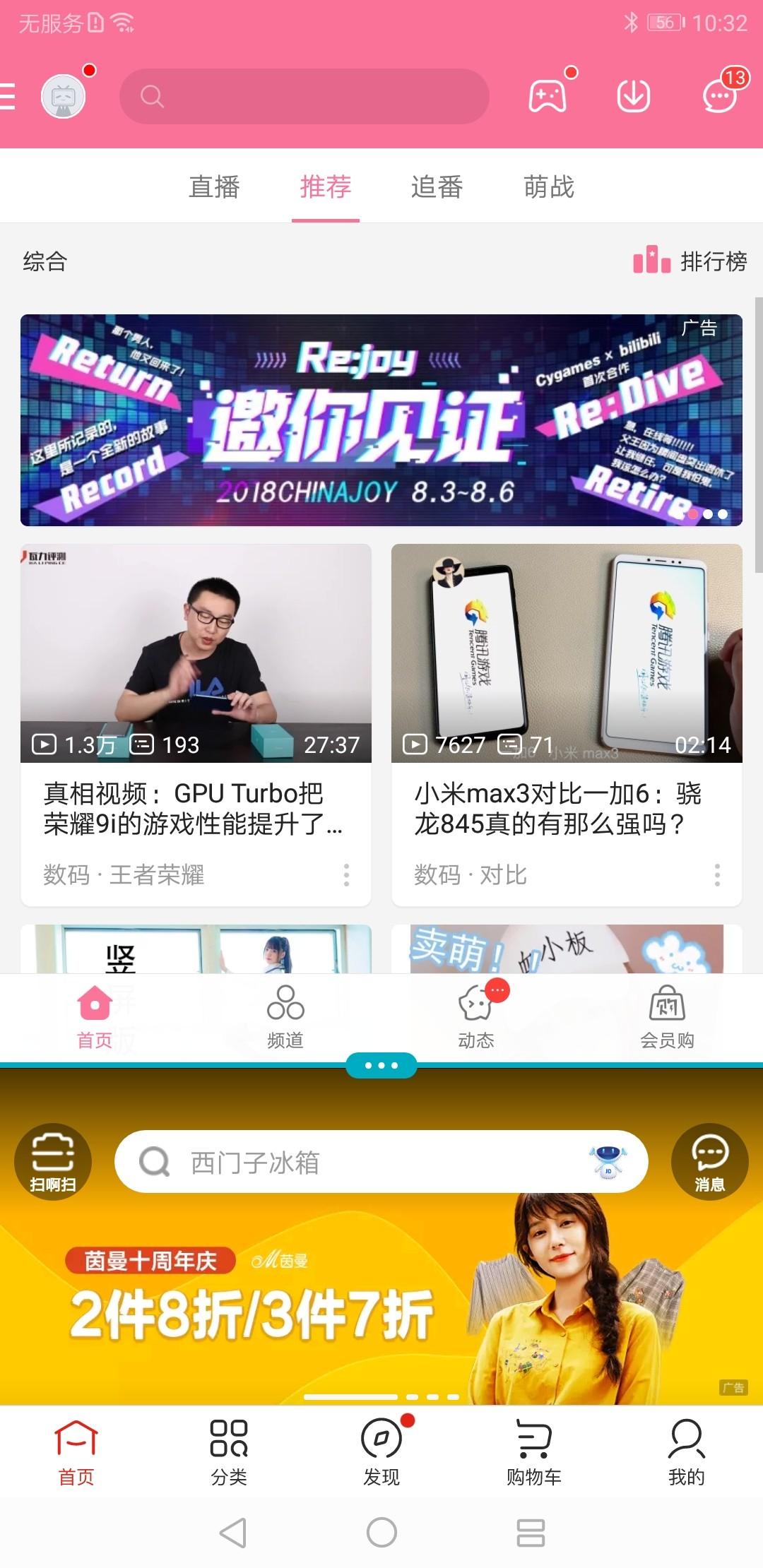 荣耀Note10(8+128GB)手机功能界面第6张