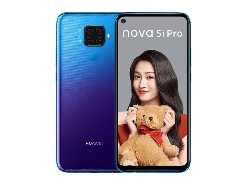 华为nova5iPro(8+128GB)产品本身外观第4张