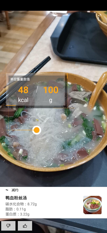 荣耀20S(6+128GB)手机功能界面第4张