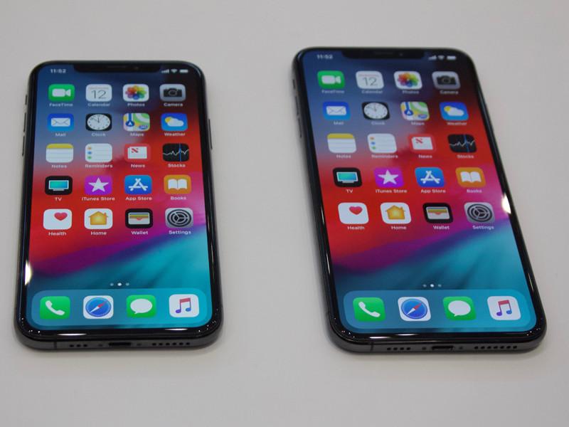 苹果iPhoneXS(512GB)产品对比第2张