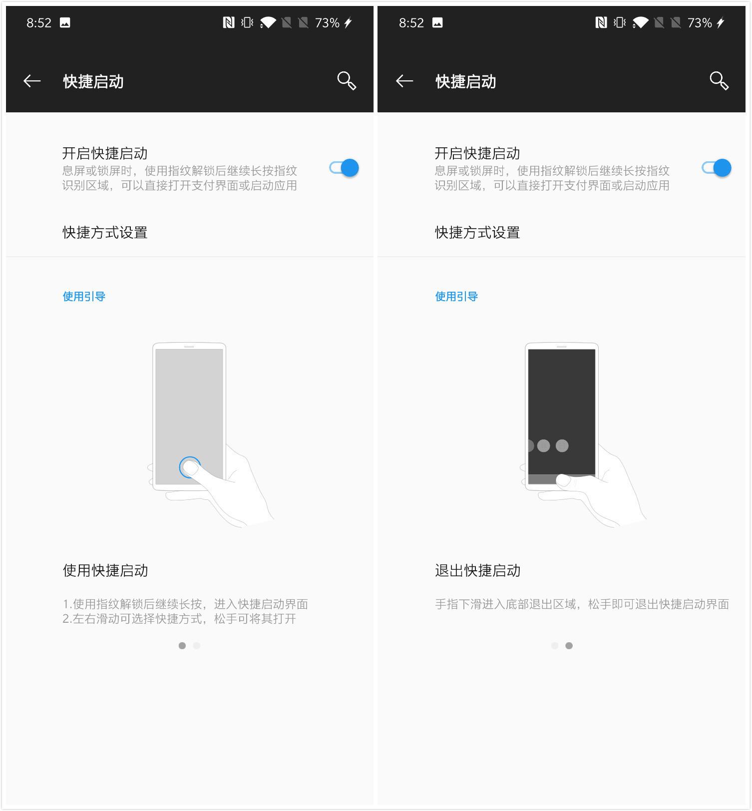 一加手机7Pro(12+256GB)手机功能界面第2张