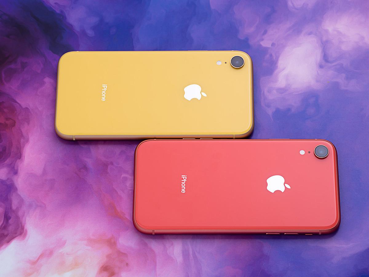 苹果iPhoneXR(256GB)产品对比第3张