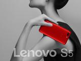 Lenovo S5(4+128GB)时尚美图第7张图