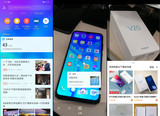 荣耀20i手机界面第4张图