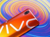 橙色vivo X23第10张图