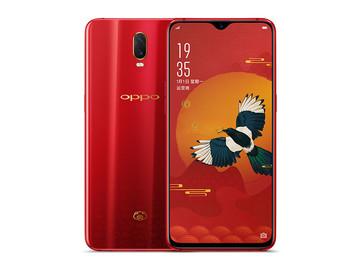 OPPO R17新年版