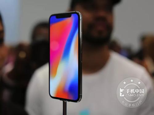 2K屏大屏双摄 苹果iPhone X仅售6868元