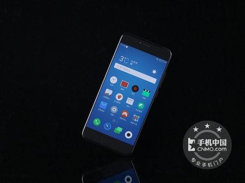 魅族pro7系统蓝色壁纸