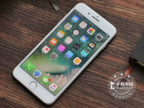 首款双镜头设计 iphone 7 plus售7100元_手机行情