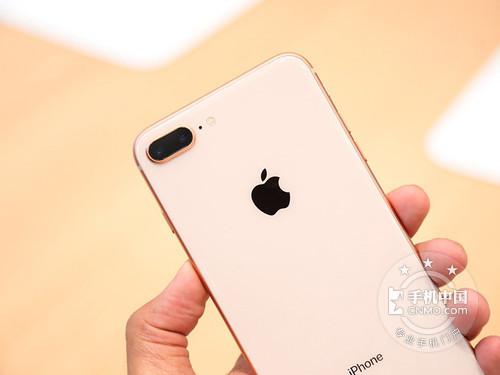 苹果新款国行 iPhone 8 Plus价格仅6788元