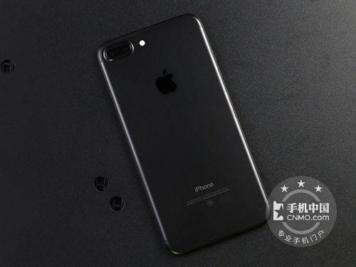 大屏拍照更给力 iPhone 7 Plus仅售5088元