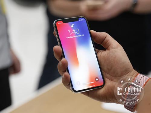 苹果公布最新财报 iPhone销量略低预期