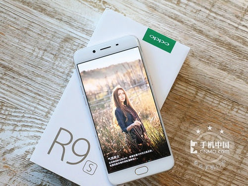 OPPO R9S拍照手机 国行最新行情仅2599元