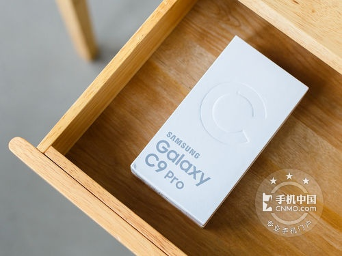 超窄边框金属手机 三星C9000促销价2330元