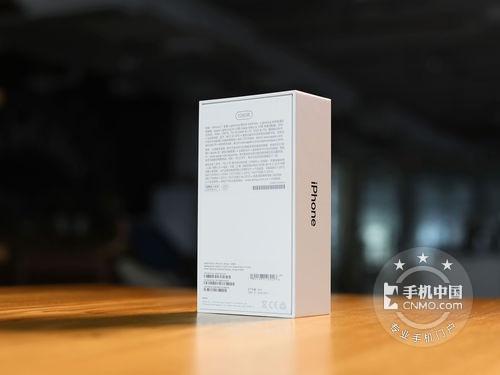 正品4K视频录制 苹果iPhone 7仅4550元