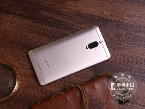 时尚金属大屏机 华为Mate9 Pro仅5999元