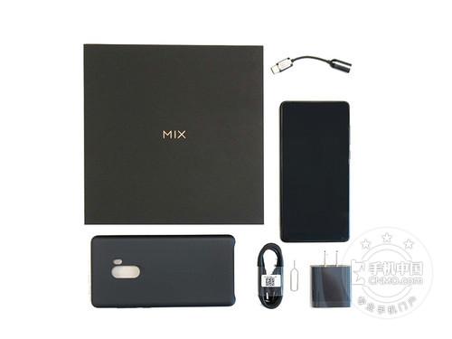 快充指纹识别 小米MIX 2仅售3339元